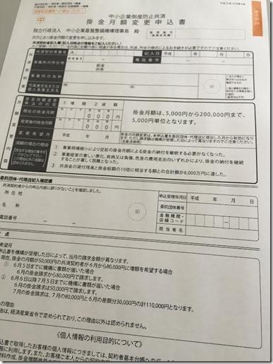 70bbf01e-96e4-48ac-aa6c-9031edaee11a