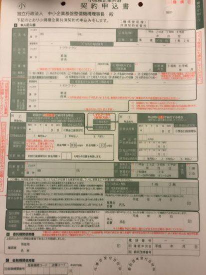 fb7cc23b-a462-4d7c-8f28-91a72ead7671