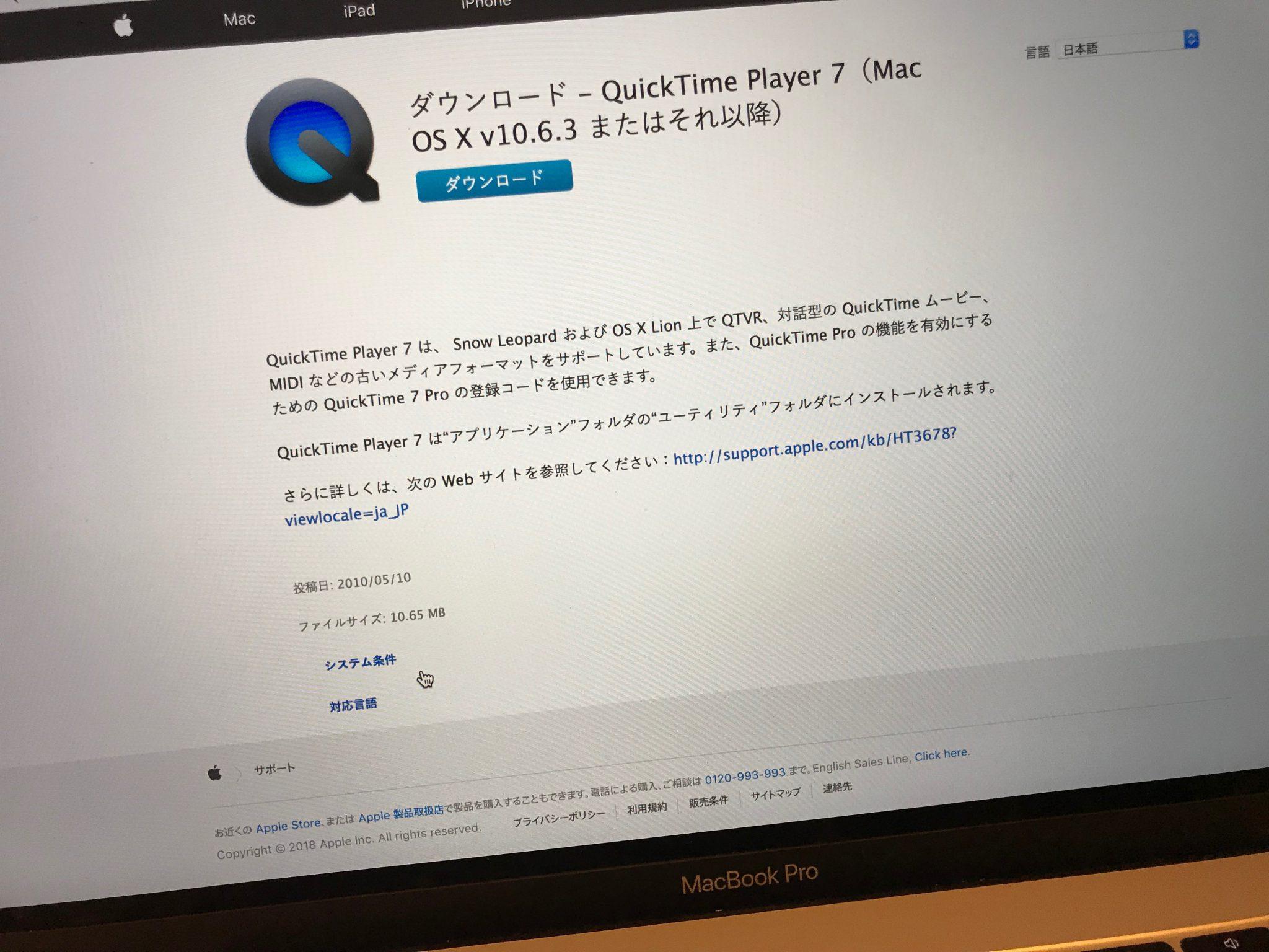 画面 録画 Mac