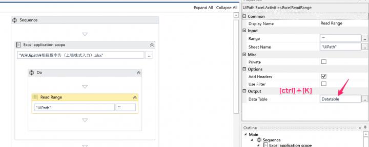 Uipath Edit Excel