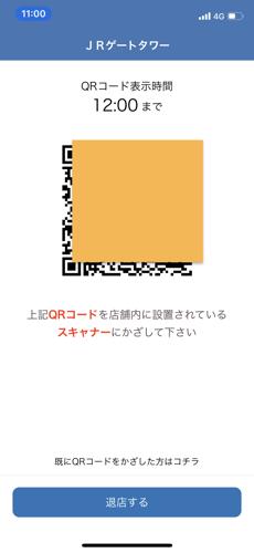 IMG 8147