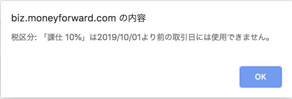 スクリーンショット 2019 10 01 16 00 55
