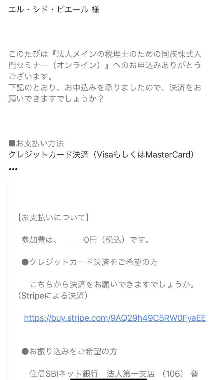 IMG 8D1A5B53D528 1